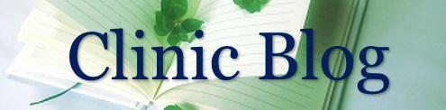 診療所ブログ