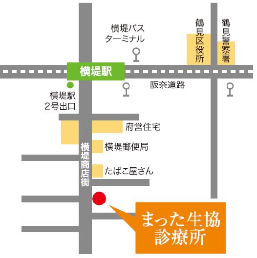 大阪府大阪市鶴見区横堤3-6-7